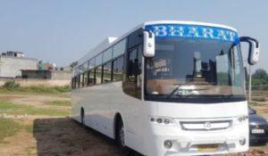 Bus Service in Chandigarh